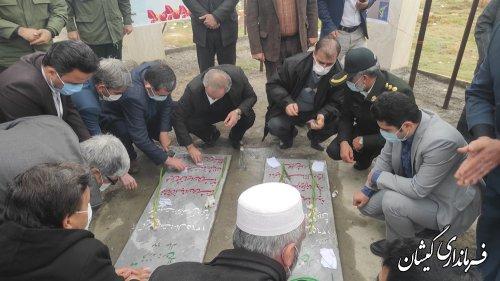 مراسم غبار روبی مزار شهدای گمنام(غواص) شهرستان گمیشان برگزارشد