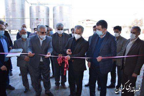 کارخانه تولید شیر خشک و پودر آب پنیرآشوراده افتتاح و به بهره برداری رسید