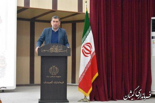 پنجمین جلسه شورای اداری شهرستان گمیشان برگزار شد