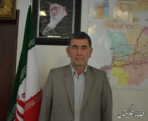 پیام تبریک فرماندار گمیشان به مناسبت 12 فروردین ، روز جمهوری اسلامی