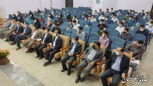 همایش توجیهی آموزشی عوامل بازرسی انتخابات شهرستان گمیشان  برگزار شد