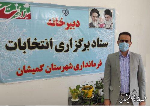 مرجع رسمی خبرهای انتخابات گمیشان پایگاه اطلاع رسانی فرمانداری می باشد