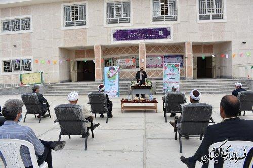 مدرسه 6 کلاسه حاج حمیدآخوند قولی افتتاح وبه بهره برداری رسید