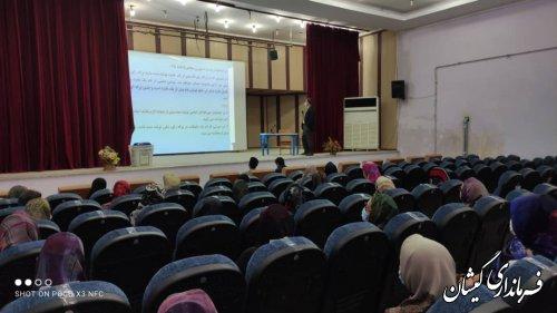 کلاس آموزشی اعضای شعب انتخابات شهرستان گمیشان برگزار شد
