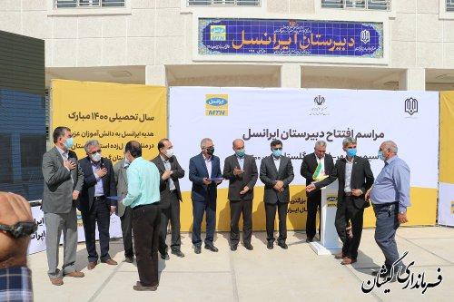 افتتاح مدرسه 8 کلاسه در سیمین شهر